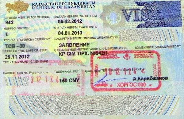 Визовое разрешение в Казахстан