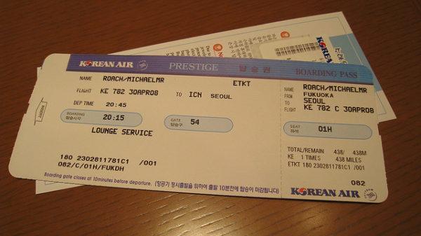 Авиабилеты в Сеул
