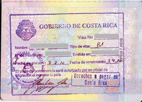 Виза Коста-Рики в паспорте
