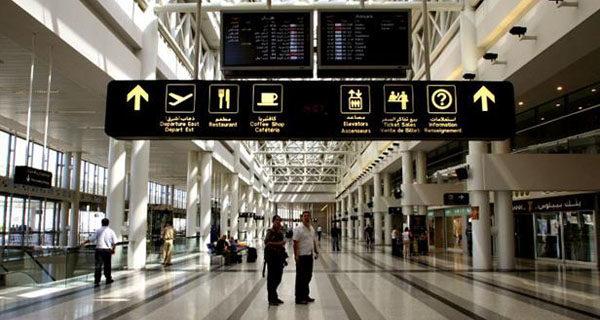 Ливанский аэропорт