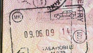 Виза в Македонию для россиян в 2018 году: нужна ли, оформление