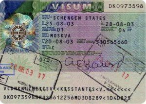 Шенгенское визовое разрешение