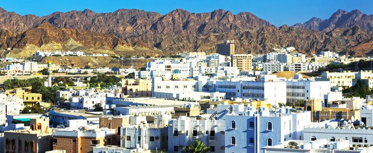 Виза в Оман для россиян 2019 году: как оформить самому