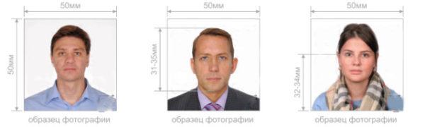 Примеры фото на визу