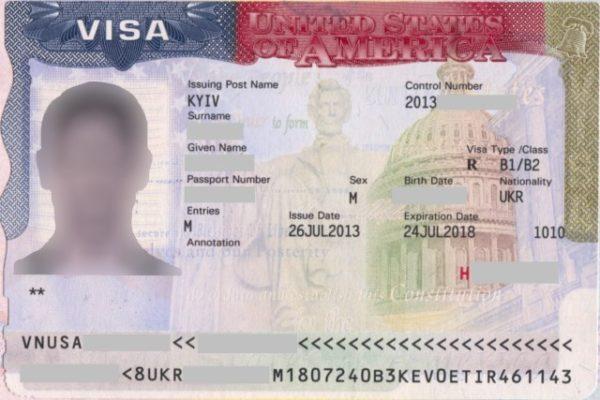 Американское визовое разрешение