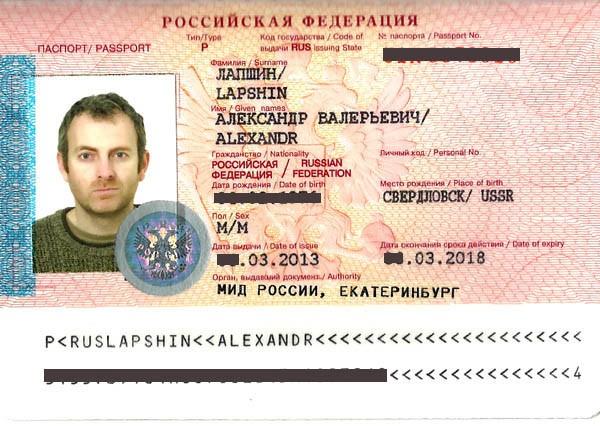 Безвизовые страны для граждан Украины Life in travel
