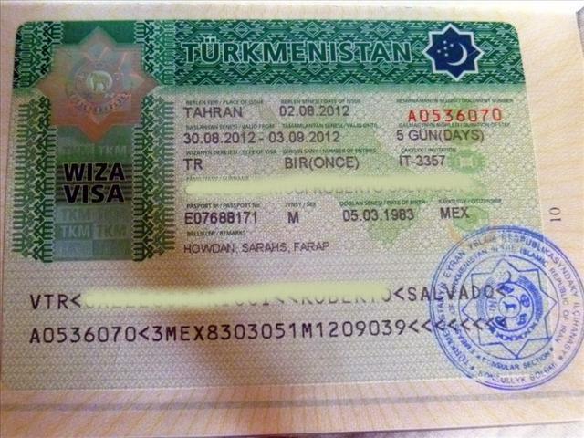 Бланк транзитного визового разрешения