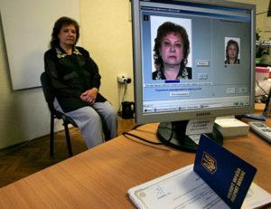 Фотографирование на заграничный паспорт