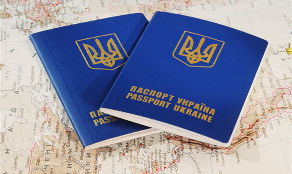 Загранпаспорт Украины: какие документы нужны, стоимость