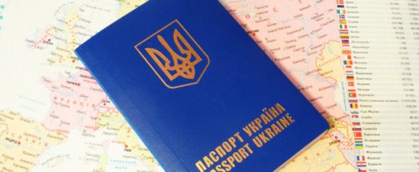 За сколько можно сделать загранпаспорт в украине