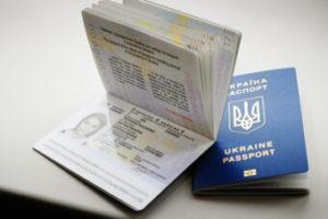 Проездной документ Украины